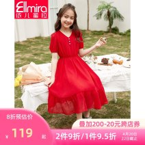 Dress Red (about 7 days after payment) female Ellmira / Elmira 130cm 140cm 150cm 160cm 170cm Polyester 100% summer Korean version Short sleeve Solid color other Big swing Class B Summer 2021 8 years old, 9 years old, 10 years old, 11 years old, 12 years old, 13 years old, 14 years old