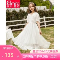 Dress White (delivery about 15 days after payment) female Ellmira / Elmira 130cm 140cm 150cm 160cm 170cm Polyester 100% summer lady Short sleeve Solid color other Lotus leaf edge Class B Summer 2021 8 years old, 9 years old, 10 years old, 11 years old, 12 years old, 13 years old, 14 years old