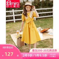 Dress Yellow (delivery about 15 days after payment) female Ellmira / Elmira 135cm 140cm 150cm 160cm 170cm Cotton 98% other 2% summer Korean version Short sleeve Solid color cotton Splicing style Class B Summer 2021