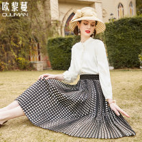 skirt Spring 2021 160/64A/S 165/68A/M 170/72A/L 175/76A/XL Pleated black and white longuette commute High waist A-line skirt lattice 30-34 years old BQO129 More than 95% Chiffon Euriman polyester fiber Ol style Polyester 100% Pure e-commerce (online only)