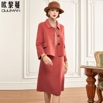 skirt Winter of 2019 S M L XL Coral red Mid length dress commute High waist other Solid color 30-34 years old 91% (inclusive) - 95% (inclusive) Euriman wool Resin fixation Ol style Pure e-commerce (online only)