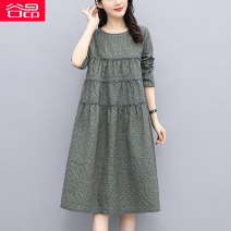 Dress Spring 2021 Picture color M L XL XXL 3XL longuette singleton  Long sleeves commute Crew neck Loose waist Solid color Socket A-line skirt routine 35-39 years old Type A Gu ang pocket BX1726 More than 95% other Other 100% Pure e-commerce (online only)