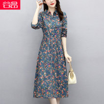Dress Spring 2021 Pink orchid orange M L XL XXL longuette singleton  Long sleeves commute Polo collar middle-waisted Decor Socket A-line skirt routine 35-39 years old Type A Gu ang printing XSLG1021 More than 95% other Other 100% Pure e-commerce (online only)