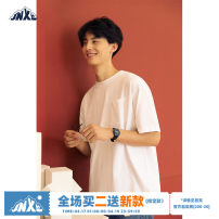 T-shirt Youth fashion Grey white black red routine M L XL Mr. Jiangnan Short sleeve Crew neck standard Other leisure summer JNYCS-2538 Cotton 100% youth routine tide Summer 2021 Solid color pocket Creative interest washing Fashion brand