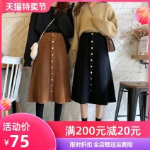 skirt Winter of 2019 XS S M L Black Khaki Mid length dress commute High waist A-line skirt Solid color Type A 18-24 years old 91% (inclusive) - 95% (inclusive) Carrie & jolly / Carly jolly polyester fiber Korean version Other polyester 95% 5% Pure e-commerce (online only)