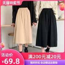 skirt Autumn 2020 XS S M L XL Grey black card Mid length dress Versatile High waist A-line skirt Solid color Type A 18-24 years old 1004-00012 91% (inclusive) - 95% (inclusive) Carrie & jolly / Carly jolly polyester fiber Other polyester 95% 5% Pure e-commerce (online only)