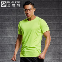 Quick drying T-shirt BRTHW211 male One hundred and twenty-eight 211 fluorescent green 211 white 211 orange 211 gray 211 black 211 blue 217 fluorescent green 217 blue 217 black 217 white 217 gray Brett 101-200 yuan XL2XLLM3XL4XL Short sleeve Reflective, breathable and super light night vision China