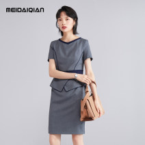 Dress Summer 2020 Black grey S M L XL XXL XXXL Middle-skirt Fake two pieces Short sleeve commute stand collar middle-waisted Solid color Socket One pace skirt routine Others 25-29 years old Type H Meidaiqian Korean version Stitched asymmetric zipper M022L01146 51% (inclusive) - 70% (inclusive) other