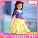 Dress Snow white silhouette print dress with headband female Forever beautiful Polyester 60% cotton 40% summer princess Short sleeve Cartoon animation other A-line skirt 2009A Class B Summer of 2018 Chinese Mainland Guangdong Province Guangzhou City