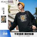 Sweater Fashion City Peacebird Black, black 1 S,M,L,XL,XXL,XXXL,XXXXL other Socket routine spring easy BWBFB1318 Other 100% other