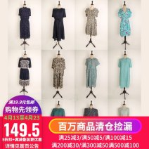 Dress Summer of 2018 Ly6390, ly6393, ly6394, ly6395 (defect), ly6396, ly6397, ly6398, ly6399, ly6403, ly6402, ly6401, ly6400 See detail page for dimensions