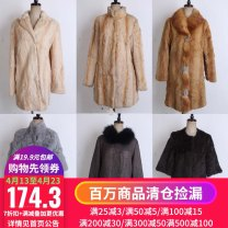 leather and fur Winter 2020 Other / other TM  9486,TM  9487,TM  9488,TM  9489,TM  9490,TM  9491 See detail page for dimensions have more cash than can be accounted for Long sleeves commute other routine other rabbit 's hair Retro 25-29 years old Button 96% and above