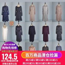 Dress Summer 2017 See detail page for dimensions Mid length dress singleton  Long sleeves Socket More than 95% polyester fiber