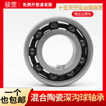 Deep groove ball bearing Standard parts other domestic Single column