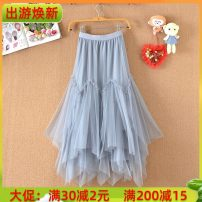 skirt Autumn 2020 Average size It's white, it's pink, it's light black longuette Versatile High waist Irregular Solid color Type A 25-29 years old More than 95% other polyester fiber Nail bead, gauze net, swallow tail, splicing 201g / m ^ 2 (including) - 250G / m ^ 2 (including)