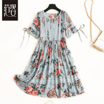 Dress Summer of 2019 blue M L XL XXL Mid length dress Two piece set Short sleeve street Crew neck High waist other Socket A-line skirt routine Others 25-29 years old Type X Lvenzse / Fanzi Splicing bandage More than 95% Chiffon polyester fiber Polyester 100% Pure e-commerce (online only)