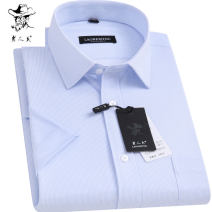 shirt Business gentleman Old man 45 38 39 40 41 42 43 44 Gd3336 short gd3337 short gd3338 short gd3350 short gd3351 short gd3352 short gd3353 short gd3355 short routine square neck Short sleeve standard daily summer Gd3336 short middle age Polyester 100% Business Casual 2020 stripe Color woven fabric