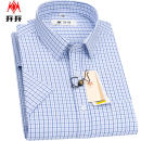 shirt Business gentleman Open up 38 39 40 41 42 43 44 45 46 routine square neck Short sleeve standard daily summer SKT201018 middle age Polyester 70% Cotton 30% Business Casual 2021 lattice Plaid Summer 2021 washing Button decoration