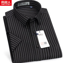 shirt Business gentleman NGGGN 38 39 40 41 42 43 44 45 routine square neck Short sleeve standard daily summer middle age Business Casual 2021 stripe Color woven fabric Summer 2021 washing Button decoration