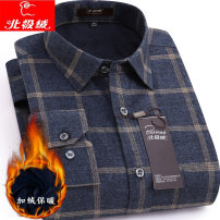 shirt Business gentleman Beijirog / Arctic velvet 39 40 41 42 43 44 45 612-3 keep warm L 615-3 keep warm L 616-3 keep warm L 718-2 keep warm L 719-2 keep warm L 721-2 keep warm L 722-2 keep warm L 608-3 keep warm L Plush and thicken square neck Long sleeves standard daily winter 612-3 middle age 2019