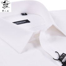 shirt Business gentleman Old man 38 39 40 41 42 43 44 45 Gb2022 white gb2050 white dark grain gb2051 gb2052 gb2205 gb2206 gb2207 gb2208 gb2209 routine square neck Long sleeves standard daily spring GB2022 youth Cotton 57% polyester 43% Business Casual 2016 Solid color Color woven fabric Spring 2016