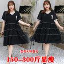 Women's large Summer 2020 black 4XL,5XL,6XL,7XL,8XL Dress singleton  commute easy thin Socket Short sleeve other Korean version V-neck 25-29 years old Medium length