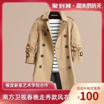 Windbreaker Other / other neutral spring and autumn Britain nothing double-breasted Medium length Cotton 95% other 5% Solid color other Detachable belt Lapel and pointed collar Class A Cotton 100%