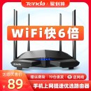 Router wireless Cool black yes Non detachable support support Standard package AC6 Tenda / Tengda 1200Mbps brand new Medium size and large size 100m port 802.11b 802.11g 802.11a 802.11n 802.11ac National joint guarantee 2.4G&5G I won't support it 1200m 0.8kg