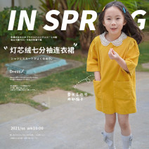 Dress female Shi pea 80cm, 90cm, 120cm, 130cm, 140cm, 100cm (Marilyn try on), 110cm (Ajiao try on) Other 100% spring and autumn Korean version Short sleeve Solid color other A-line skirt 12 months, 9 months, 18 months, 2 years old, 3 years old, 4 years old, 5 years old, 6 years old