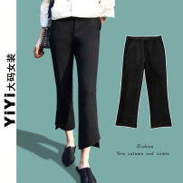 Women's large Summer 2021 black trousers singleton  commute easy moderate Solid color Three dimensional cutting 18-24 years old Ninth pants