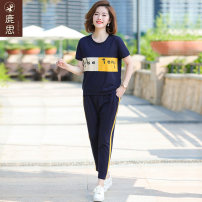 Middle aged and old women's wear Summer 2021 Navy Blue fashion suit easy Two piece set Solid color 40-49 years old Socket thin Crew neck routine routine LS2021B1226 Sskkdeer / Luxi pocket polyester Polyester 95% polyurethane elastic fiber (spandex) 5% 91% (inclusive) - 95% (inclusive) Ninth pants