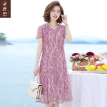 Middle aged and old women's wear Summer 2021 Pink commute Dress easy singleton  Decor 40-49 years old Socket thin V-neck Medium length routine LS2021B-FA116 Sskkdeer / Luxi polyester Polyester 100% 96% and above Pure e-commerce (online only) longuette