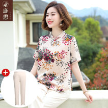 Middle aged and old women's wear Summer 2021 Pink + black pants pink + Beige pants commute T-shirt easy singleton  Broken flowers 40-49 years old Socket thin routine routine LS2021B2159 Sskkdeer / Luxi polyester Polyester 100% 96% and above Pure e-commerce (online only) Short sleeve Ninth pants