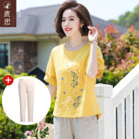 Middle aged and old women's wear Summer 2021 Yellow suit blue suit fashion suit easy Two piece set Solid color 40-49 years old Socket thin Crew neck routine routine LS2021B6632 Sskkdeer / Luxi Embroidery pure cotton Cotton 100% 96% and above Pure e-commerce (online only) Ninth pants