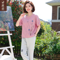 Middle aged and old women's wear Summer 2021 Pink top + grey cotton linen pants commute suit easy singleton  Solid color 40-49 years old Socket thin Crew neck routine routine LS2021B2129 Sskkdeer / Luxi Embroidery polyester Polyester 100% 96% and above Pure e-commerce (online only) Ninth pants