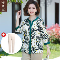 Middle aged and old women's wear Summer 2021 Green + Beige Pants Green + black pants coffee + Beige pants coffee + black pants fashion T-shirt easy singleton  Decor 40-49 years old Cardigan thin Crew neck routine routine LS2021B815 Sskkdeer / Luxi Button polyester Polyester 100% 96% and above