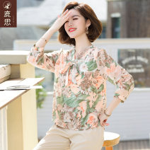 Middle aged and old women's wear Summer 2021 Pink pink + HD pants pink + White Pants Black and white + black and white pants black and white + brown pants commute T-shirt easy singleton  Decor 40-49 years old Socket thin V-neck routine routine LS2021B8238-1 Sskkdeer / Luxi polyester Polyester 100%