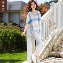 Middle aged and old women's wear Summer 2021 Blue top + grey cotton linen pants commute suit easy Two piece set lattice 40-49 years old Socket thin Crew neck routine routine LS2021B8102 Sskkdeer / Luxi polyester Polyester 100% 96% and above Pure e-commerce (online only) Ninth pants