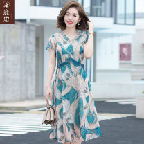 Middle aged and old women's wear Summer 2021 blue commute Dress easy singleton  Decor 40-49 years old Socket thin V-neck Medium length routine LS2021B8816 Sskkdeer / Luxi polyester Polyester 100% 96% and above Same model in shopping mall (sold online and offline) longuette Chiffon Retro