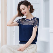 T-shirt M L XL XXL XXXL Summer 2020 Short sleeve Crew neck easy have cash less than that is registered in the accounts routine commute other 96% and above Korean version classic Solid color Qu Han Other 100% Same model in shopping mall (sold online and offline)