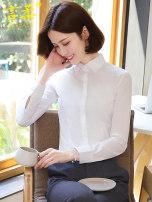 shirt XS / 32S / 34M / 36L / 38XL / 40XXL / 42XXXL / 44XXXXL / 46 Длинные рукава Осень 2016 Обычные модели Пригородные Fang Ling Чистый цвет общепринятый Однорядная многострочная пряжка стройный 18-24 лет 0080 комплименты кнопка Корейская версия Хлопок 60% Полиэстер 40%