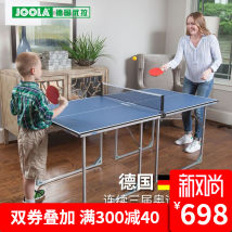 Table tennis table [delivery upstairs] Jiangsu, Zhejiang, Shanghai and other general areas [delivery upstairs] heijiliao, qianganning, Inner Mongolia, Yunnan [delivery upstairs] Xinjiang, Tibet, Qinghai, Hong Kong, Macao and other remote areas, please consult customer service Joola / Yula JOOLA19110