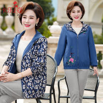 Middle aged and old women's wear Autumn of 2019 Pink Blue L (90-105 kg recommended) XL (105-120 kg recommended) 2XL (120-135 kg recommended) 3XL (135-150 kg recommended) 4XL (150-165 kg recommended) Intellectuality Jacket / jacket other 40-49 years old moderate Hood routine ZH-1002- Karez pocket