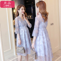 Dress The moon Sky blue white pink M L XL XXL Korean version three quarter sleeve Medium length spring V-neck other yd65865311