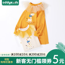 Sweater / sweater Other / other Yellow, beige female 100cm,110cm,120cm,130cm,140cm spring and autumn nothing leisure time Socket routine cotton Cartoon animation