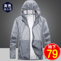Outdoor sports windbreaker Luchuan LC555689 Three hundred and eighty-nine neutral 201-500 yuan 2XL3XL4XLMLXL5XL Spring autumn summer Waterproof, windproof, breathable, quick drying and ultra light Spring of 2018 routine China other other