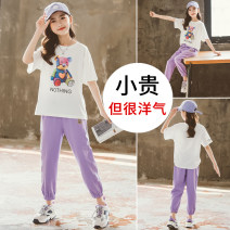 T-shirt white Ginny fish 120cm 130cm 140cm 150cm 160cm 170cm female summer Short sleeve Crew neck leisure time There are models in the real shooting nothing cotton printing Cotton 99% other 1% PKX21101-T Class B Summer 2021 Chinese Mainland