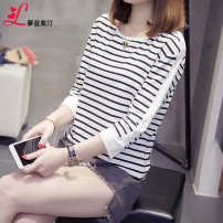 T-shirt M L XL XXL 3XL 4XL Summer of 2018 three quarter sleeve Crew neck easy Regular routine commute cotton 86% (inclusive) -95% (inclusive) 25-29 years old Korean version youth Color matching with thin horizontal stripes Splicing Cotton 95% polyurethane elastic fiber (spandex) 5%