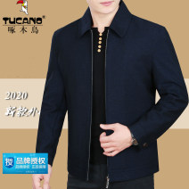 Jacket Tucano / woodpecker Business gentleman 79111 Navy, 79111 black 170/M,175/L,180/XL,185/XXL,190/XXXL,195/4XL routine easy Other leisure spring 1901M79111 Polyester 100% Long sleeves Wear out Lapel Business Casual old age routine 2021 Cloth hem No iron treatment Closing sleeve