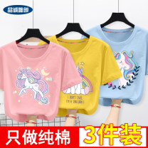 T-shirt Pincheng Weichuang 110cm 120cm 130cm 140cm 150cm 160cm female summer Short sleeve Crew neck leisure time There are models in the real shooting nothing cotton Cartoon animation Cotton 100% Class B Sweat absorption Summer 2020